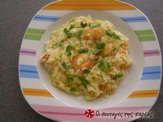 Risotto with shrimps and orange recipe (in Greek) Orange Recipes, Rice Dishes, Greek Recipes, Fish And Seafood, No Cook Meals, Paella, Risotto, Potato Salad, Shrimp
