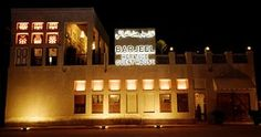 Barjeel Heritage Guest House Dubai,United Arab Emirates. Located near to Dubai Heritage village and surrounded by historical tourist attractions.