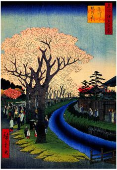 Utagawa Hiroshige Blossoms on the Tama River Art Print Poster Posters sur AllPosters.fr