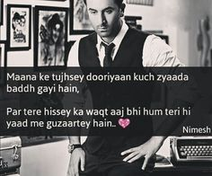 My love Mr. Real Life Quotes, Sad Love Quotes, Girly Quotes, Romantic Quotes, Heart Quotes, Poetry Quotes, Hindi Quotes, Urdu Poetry, Excellence Quotes