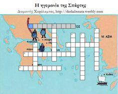Greek History, My Teacher
