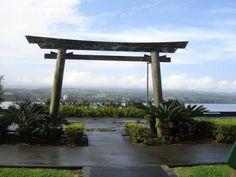 Hilo Bay, Queen Liliuokalani park