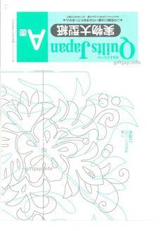 Мобильный LiveInternet Японский журнал Пэчворк и гавайский квилт. | Evany - Дневник Evany |