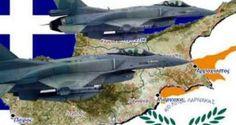 ΕΚΤΑΚΤΟ – Eλληνικά F-16 Block52+ πετάνε πάνω από τη Κύπρο – Αιφνιδιασμός στην Τουρκία από την ελληνική κίνηση – Βίντεο