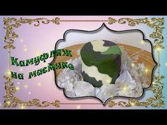 узор на мастике Градиентные кружки - YouTube