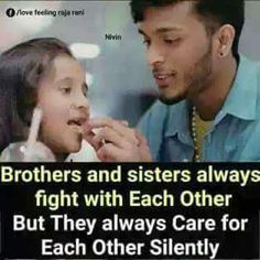 If Your Brother Sister Is Angry With You Just Put Aside Your Ego