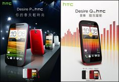 HTC Desire P and Desire Q Android Phones Leaked in Pictures