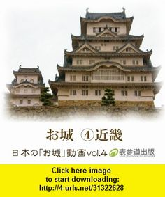 Japanese Castle animation series vol.4 Kinki, iphone, ipad, ipod touch, itouch, itunes, appstore, torrent, downloads, rapidshare, megaupload, fileserve