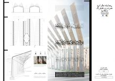 Reyhan's Gate Competition | I° Prize | Wapu / RNDR Studio www.rndrstudio.it