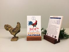 2017 desk calendar with wood holder. The Useful Calendar from  Sharon's Compendium (formerly Arty Didact)