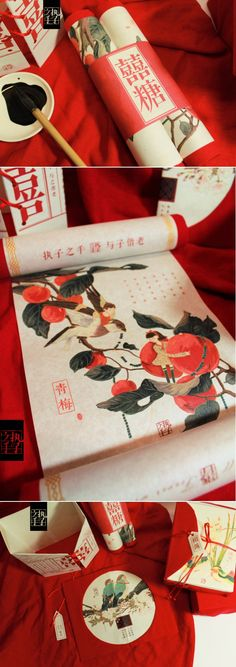 Great interpretation of oriental wedding packaging. - a grouped images picture Wedding Card Design, Wedding Designs, Wedding Ideas, Wedding Invitation Cards, Wedding Cards, Oriental Wedding, Chinese Wedding Decor, Wedding Packaging, China