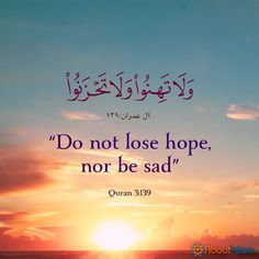 Beautiful Quran Quotes, Quran Quotes Inspirational, Islamic Phrases, Islamic Messages, Islamic Art, Islam Quotes About Life, Surah Al Quran, Book Quotes, Life Quotes