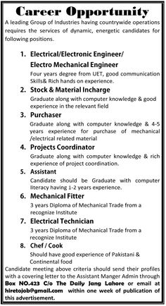 Zeal Pak Cement Factory Limited Karachi Jobs  Places To Visit