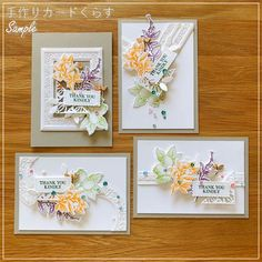 くらすおまけカード と 新型コロナ - Class / 手作りカードくらす Thank You Kindly, Botanical Prints, Blog Entry, Crafts To Make, Stampin Up, Crafty, Frame, Cards, Cherry