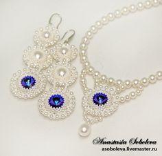 Комплект для фиолетовой свадьбы