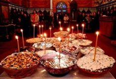 Ψυχοσάββατο 2019: Τι είναι και τι πρέπει να κάνουμε – Πως φτιάχνω κόλυβα Gita Quotes, Prayer For Family, Table Settings, Table Decorations, Food, Psych, Irene, Prayers, Faith