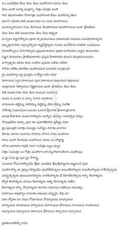 Om mahaprana deepam sivam sivam ma.. telugu song lyrics from movie Sri Manjunatha