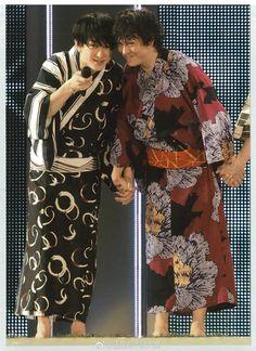 Hot Actors, Kimono Top, Dresses With Sleeves, Japan, Guys, Sleeve Dresses, Gowns With Sleeves, Sons, Japanese