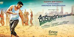 Sankarabharanam Telugu Full Movie Download, Sankarabharanam Full Movie Download, Sankarabharanam Full Telugu Movie Download