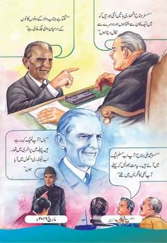 quaid e azam says that work work and only work And it posits the founder of pakistan, muhammad ali jinnah, as the  abortive  military coups and states of emergency - in which only one.
