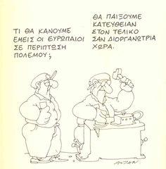 altan_tsipouti2