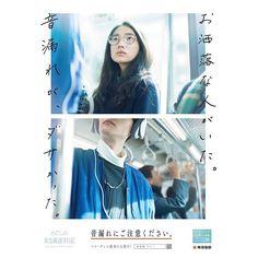 音漏れver. 今回も綺麗な写真です。 宜しくお願いします。 Japan Design, Web Design, Layout Design, Poster Design, Graphic Design Posters, Print Design, Editorial Design Magazine, Magazine Design, Japanese Photography