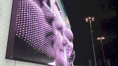 Giant digital pin-art board