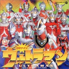 Ultraman Tiga: The Final Odyssey 2000