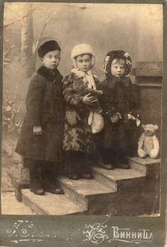+~+~ Antique Photograph ~+~+  Siblings bundled up with their teddy bears.