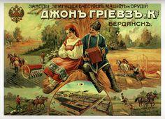 Los increíbles posters art-noveau de Rusia antes de la revolución