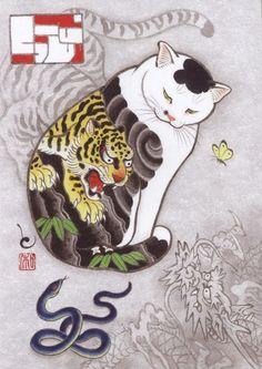 old japanese cat art Asian Cat, Japanese Cat, Japanese Prints, Japan Art, Cat Tattoo, Cat Drawing, Cool Cats, Cat Art, Illustrators