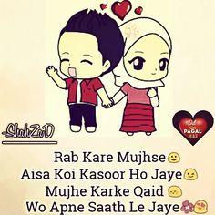 Cute love shayari pics hd