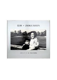 The photobooks of the Dai Nippon Printing Co. at the MEP http://www.loeildelaphotographie.com/en/2017/07/11/article/159959733/des-livres-japonais-de-la-bibliotheque-de-la-mep/