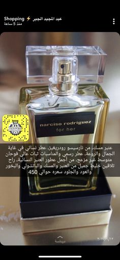 a72ab040b Beauty Skin, Fragrances, Perfume Bottles, Fragrance, Perfume Bottle