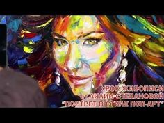 LEARN TO DRAW. Drawing lessons. Portrait of Ani Lorak in the technique of pop art. Modern paintings. - YouTube