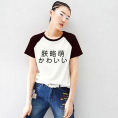 Cool fille vêtements femmes noir blanc manches Raglan soeur japonaise Kawaii lettre impression T Shirt vêtements féminins filles Vogue Harajuku