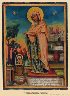 Icon189 Orthodox Icons, Virgin Mary, Painting, Art, Greece, Art Background, Painting Art, Kunst, Paintings