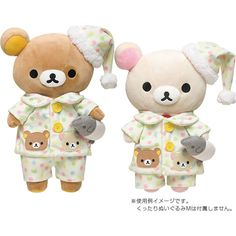 Authentic Product from San−X Japan Release Date: Nov 2014 Size: 37.5 x 20 cm For M Size Rilakkuma (MD-88301) / Korilakkuma (MD-09801) This item does not include the plush toy