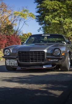 Old Chevrolet Camaro