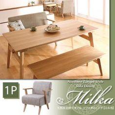 天然木北欧スタイル ソファダイニング 【Milka】ミルカ ソファ(1P)【楽天市場】