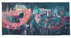 Abstract Tapestry by Peruvian Textile Artist Maximo Laura   Hand Woven with Alpaca