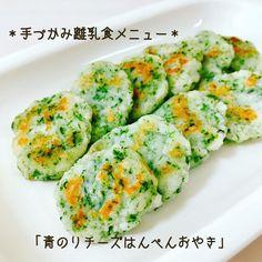 食べ物に興味を示し、手づかみで食べようとする時期。食卓がグチャグチャになり、遊んでいるように見えるかもしれませんが、手づかみ食べは「自分で食べたい!」という自我が芽ばえた証し☆あせらずに食卓が楽しい雰囲気になるように手づかみで食べれる離乳食レシピを作ってみよう♪ Baby Food Recipes, Zucchini, Sushi, Vegetables, Cooking, Ethnic Recipes, Instagram, Recipes For Baby Food, Summer Squash