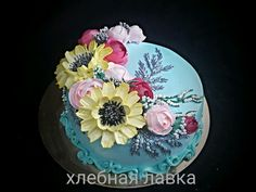 Windsor, Diana, Cake Decorating, Cooking, Birthday, Desserts, Flowers, Cake Toppers, Cakes