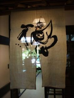 Noren curtain, japanese room divider. japanese style. rural japan
