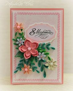 Quilling Birthday Cards, Paper Quilling Cards, Neli Quilling, Quilling Craft, Quilling Flowers, Quilling Patterns, Quilling Designs, Quilling Christmas, Quilled Creations