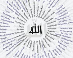 99 Names of Allah Islamic Wall Art and Arabic by FarooqiDesign