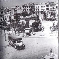 Πλατεία Κυψέλης, 1955-1960 – Reader's Digest
