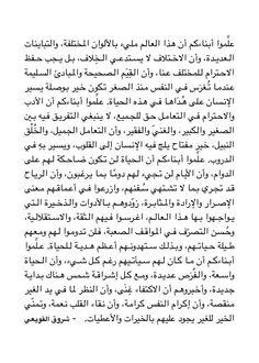 فرح Quran Quotes Inspirational, Funny Arabic Quotes, Islamic Love Quotes, Belief Quotes, Wisdom Quotes, Words Quotes, Spirit Quotes, Wall Quotes, Book Qoutes