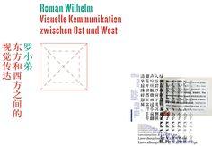 Roman Wilhelm -- Visuelle Kommunikation zwischen Ost und West
