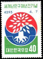 South Korea 1960 World Refugee Year